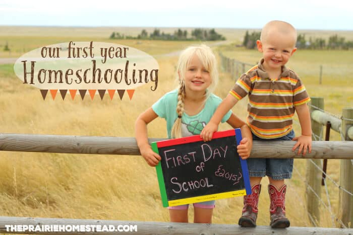 Our First Year of Homeschooling #homeschooling | The Prairie Homestead